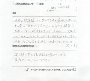kanso-chu - toyota1.jpg