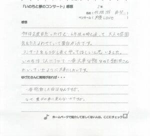 kanso-chu - toyota2.jpg