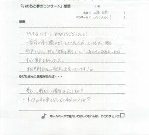 kanso-chu - toyota3.jpg