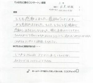 kanso-chu - toyota4.jpg