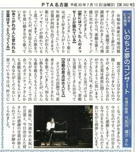 kanso - information-magazine1.jpg