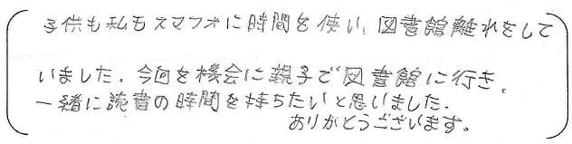 kansou-syo - Impressions-n1.jpg