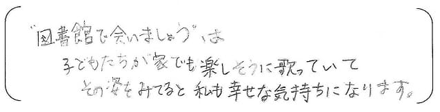 kansou-syo - Impressions-n10.jpg