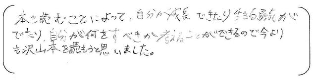 kansou-syo - Impressions-n11.jpg
