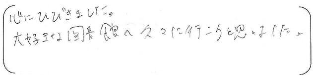 kansou-syo - Impressions-n3.jpg