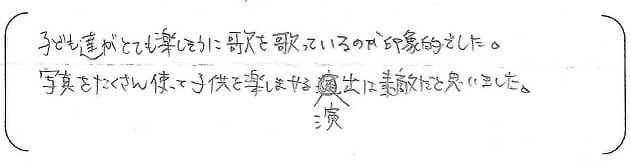 kansou-syo - Impressions-n5.jpg