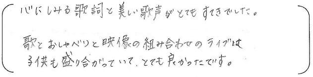 kansou-syo - Impressions-n6.jpg