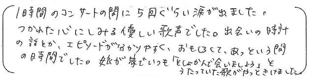 kansou-syo - Impressions-n7.jpg