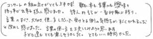 kansou-syo - Impressions-n9.jpg
