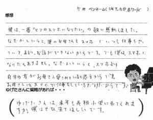 kansou-syo - Impressions-nc11.jpg