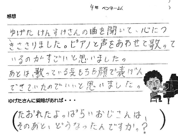 kansou-syo - Impressions-nc13.jpg