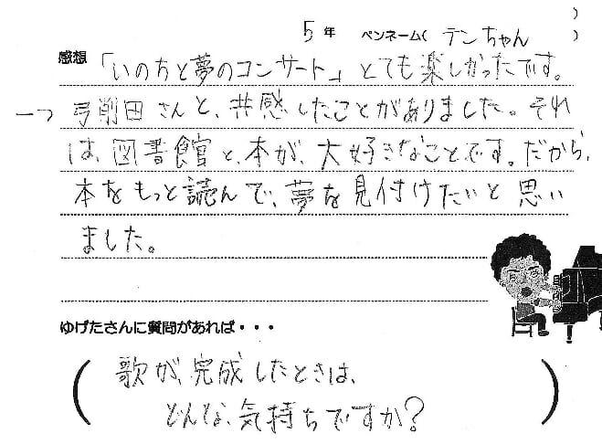 kansou-syo - Impressions-nc6.jpg