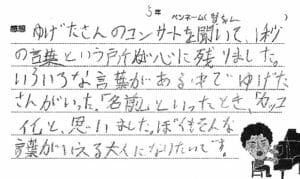 kansou-syo - Impressions-nc7.jpg
