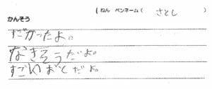 kanso-chu - impression-m1.jpg