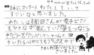 kanso-chu - impression-m13.jpg