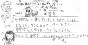 kanso-chu - impression-m5.jpg