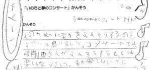 kanso-chu - impression-m6.jpg