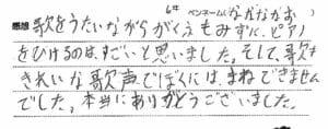 kanso-chu - impression-m9.jpg