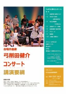 youkou - Lecture-notes2019youkou.pdf